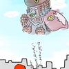 【宇宙戦隊キュウレンジャー】さらば刺客!マーダッコ暁に死す