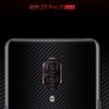スマホでRAM12GB!さらにSnapdragon 855を搭載したLenovo「Z5 Pro GT」が登場!