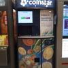 【帰国準備】溜まりまくったコインを両替する機械