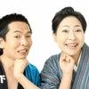 【3/11(日)10時〜10時30分予定fmブルー湘南ラジオ生出演❣️メッセージ大募集のお願い】