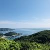 「紀州加太」観光ツーリング日記
