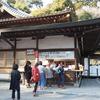 筑波山神社で出会った素敵な女性、私は恥ずかし~!!