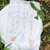 庭で見つけた母の書き置きが可愛かった
