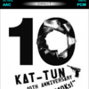 楽曲レビュー1曲目!KAT-TUN/LIPS