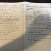 未来デザイン考程    1: 理念設定