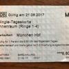 リモワを買いにドイツに行った話(2017/6):市内観光編