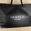 ブラデリスで初めてフィッティングしてきました!購入品と一緒にフィッティングの感想をお伝えします