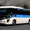 平和交通 539-428188HT