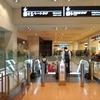 【最短移動】徒歩で羽田空港第2ターミナルから第1ターミナルに移動する方法