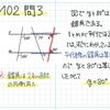 手書きの資料(中学生) 2016_10_18
