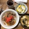 「すき家」に迫る?牛丼!(^O^)/(2)~ レトルト編 ~