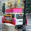 【特別編】名古屋まつり郷土英傑行列(2010年)