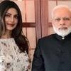 プリヤンカ・チョープラ、インド首相に生足で面会して批判を浴びる