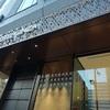 ACホテル東京銀座の楽しみ方!
