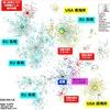 国内の新型コロナウイルス感染症は,中国・武漢から持ち込まれた第一波の感染拡大はほぼ終息し,今は欧州で流行しているウイルス株を起源とする第二波が広がっているとする研究結果を,国立感染症研究所が発表した.「<新型コロナ>欧州ウイルス起源拡大 国内,第1波とゲノムに違い 国立感染研解析」東京新聞