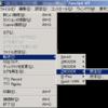 SSHやTELNET接続時のちょっとしたファイル転送にはZModem転送がおすすめ