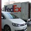 フェデックス到着