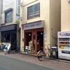 【今週のうどん40】 UDON STAND 五頭(GOZU) (東京・武蔵野市)すだち醤油うどん+八海山/少々