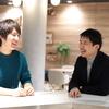 Retty新卒エンジニアの入社半年間の振り返り〜Part.2〜