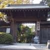 大衆小説のレジェンド・直木三十五の墓所と旧宅跡をたずねに行きました。