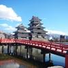 長野県の工場・製造業の一覧