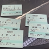 新潟に行った