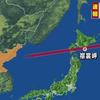 【随時更新】Jアラート 北朝鮮のミサイルが日本上空を通過。ミサイルの情報・政府の対応など。