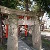 悲運の飛脚 与次郎稲荷神社の伝説 羽州街道を行く