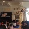 子供達もノリノリ!お歌とピアノのコンサート