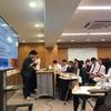 インターゼミ(社会工学研究会):研究計画発表会を開催。