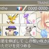【剣盾's14】金輝ラプロッチェ【最高2100最終2097(22位)】