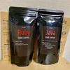 プログラミング言語のコーヒー「CODE COFFEE」が届いた