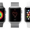 今、Apple Watch買うならseries1(初代)!?