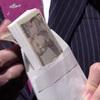 籠池氏が安倍昭恵に返した100万円がどうみても偽物(2万円)(そろそろマジでヤバイwww)