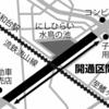 千葉県流山市 都市計画道路3・3・2号新川南流山線の一部区間が開通
