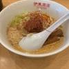 【東京餃子食堂】やっぱり美味い坦々麺