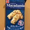 岩塚製菓 マカダミア ソフトおかき 食べてみました