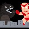 Vue+RailsでGitHubみたいなチェックボックスリスト(マークダウン入力)をサーバよりに作る