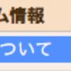 Mac HDDの容量不足のときは「写真」ライブラリを外付けに移行して解消する