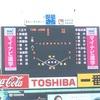 西東京大会 準決勝
