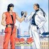 龍虎の拳の激レアサウンドトラック プレミアランキング