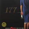 集中攻略『177』