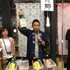 壬生川のうまいもんと春の日本酒祭り