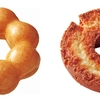 8月の「三太郎の日」はau STAR/auスマートパスプレミアム会員のお客さまにミスタードーナツをプレゼント!
