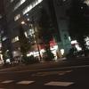 味仙が神田にオープンしたらしいので行ってきた