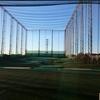 ゴルフ練習1日目:早朝ゴルフ練習場に行く