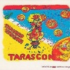 横川理彦 / Tarascon Years 4CD 9月9日 発売