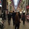 大阪→博多へ。本日オフ。