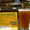 インターナショナルビアカップ2019 in 松本