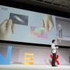 Google Cloud Next '18 Tokyo で、あのグレゴールさんにお会いしました